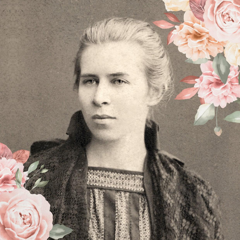 Леся Українка з квітами